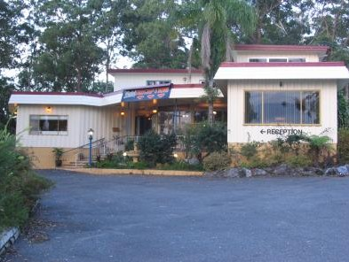 Kempsey Powerhouse Motel - Accommodation Cairns