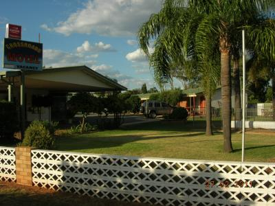 Cross Roads Motel - Accommodation Cairns