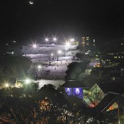 Night Skiing - Accommodation Cairns