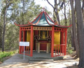 Shrine of Our Lady of Mercy at Penrose Park - Accommodation Cairns