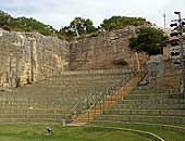 Quarry Ampitheatre - Accommodation Cairns