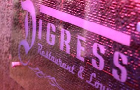 Digress Restaurant and Lounge - Accommodation Cairns