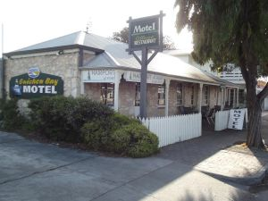 Guichen Bay Motel - Accommodation Cairns